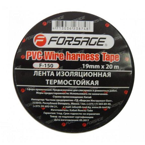 Лента изоляционная термостойкая 105°C 19мм x 20м (черная)