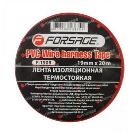 Лента изоляционная термостойкая 105°C 19мм x 20м (красная)