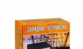 Зарядное устройство PW-260 для АКБ 12V (0.4-6A) автомат 220V ОРИОН