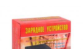 арядное устройство PW-150 для АКБ 12V (0.4-6A) автомат 220V ОРИОН