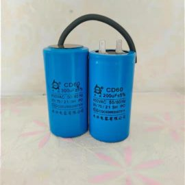 конденсатор CBB300/CD250uf
