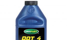 Тормозная жидкость DOT-4 455г