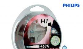 Автолампа H1 (55)+50% P14.5s VISION PLUS (2шт) 12V