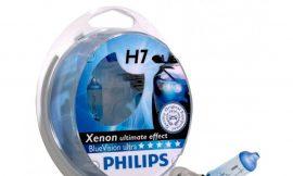 Автолампа H7 (55) PX26d BLUE VISION ULTRA 4000K (2шт+2шт W5W) 12V
