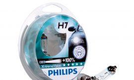 Автолампа H7 (55)+130% PX26d X-TREME VISION (2шт) 12V