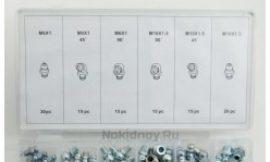 Комплект KR6069 110пр маслёнок