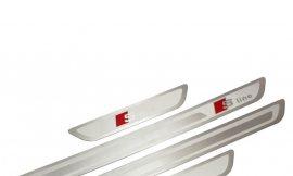 Накладки на пороги S-line (AUDI Q5 и др)