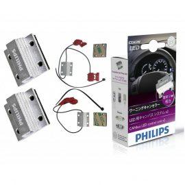 Блокиратор ошибок (»обманка») бортовой сети а/м при замене ламп W5W, R5W, Festoon на светодиодные (2шт) 12V PHILIPS