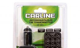 Модулятор-FM (трансмиттер) CARLINE® CP-001