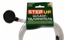 Шланг-удлинитель (д/пенного очистителя SP5152)