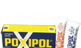 Холодная сварка металл POXIPOL 01971
