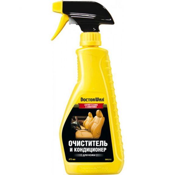 Очиститель-кондиционер для кожи, спрей