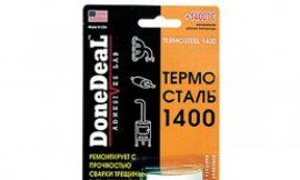 Термосталь- термостойкий (до 1400 С) сверхпрочный ремонтный герметик