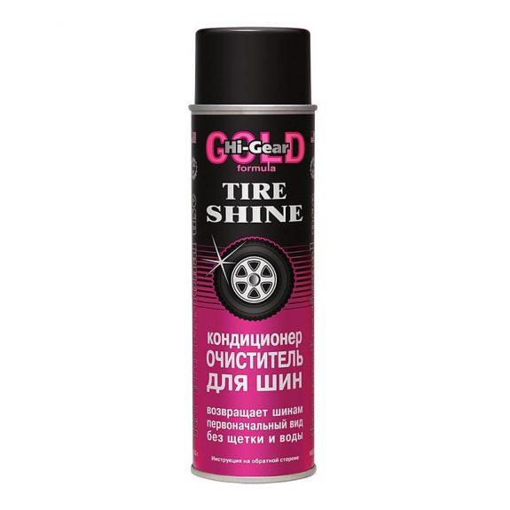 Кондиционер-очиститель для шин, аэрозоль