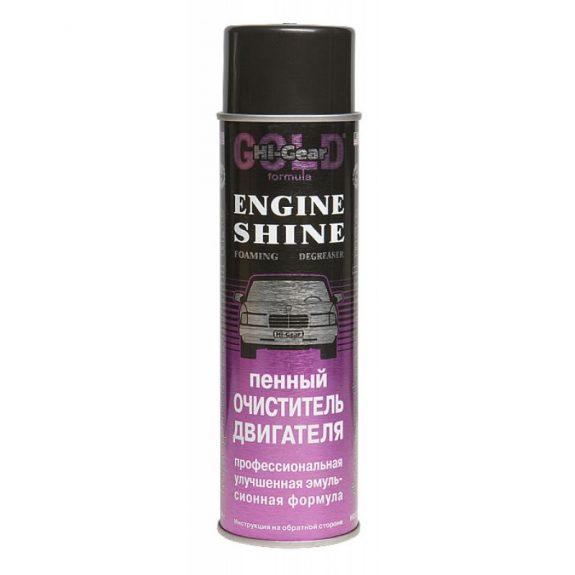Пенный очиститель двигателя (профессиональная формула, аэрозоль)