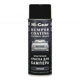 Элластичная краска для бамперов (черная)