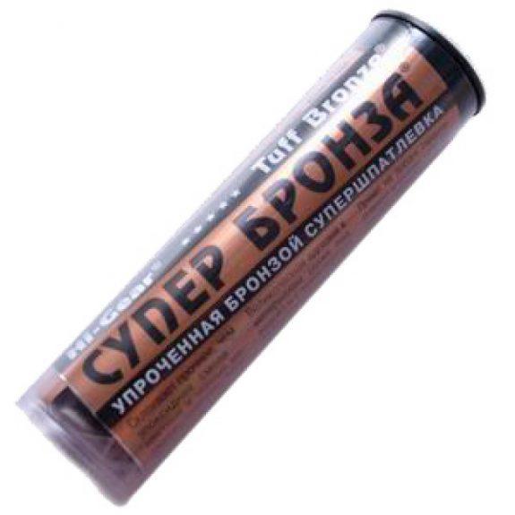 »Супербронза»- упроченная бронзой супершпатлевка