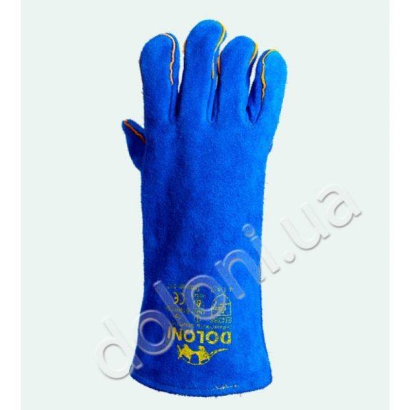 Перчатки DOLONI-4508 Spec краги сварщика (фиолет)