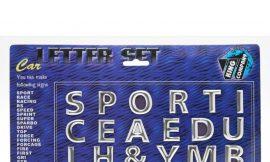 Наклейка надпись универсальная KS-23
