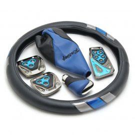 Комплект тюнинга KSK-8140 (blue)