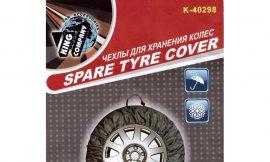 Чехлы для хранения колёс 4пр (12»-17»)