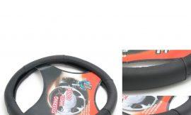 Чехол руля кожа H-8519-XXL (black) (2)