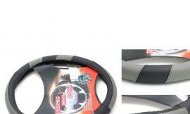 Чехол руля кожа H-8518-S (black/grey) (2)