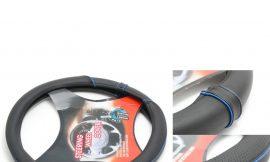 Чехол руля кожа-PU H-8496-M (black/blue) (A)