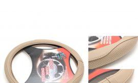 Чехол руля кожа-PU H-8505-M (biege) (A)