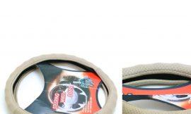 Чехол руля кожа H-8528-M (light grey) (A)