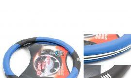 Чехол руля кожа-PU H-8535-M (black/blue/chrome) (A)